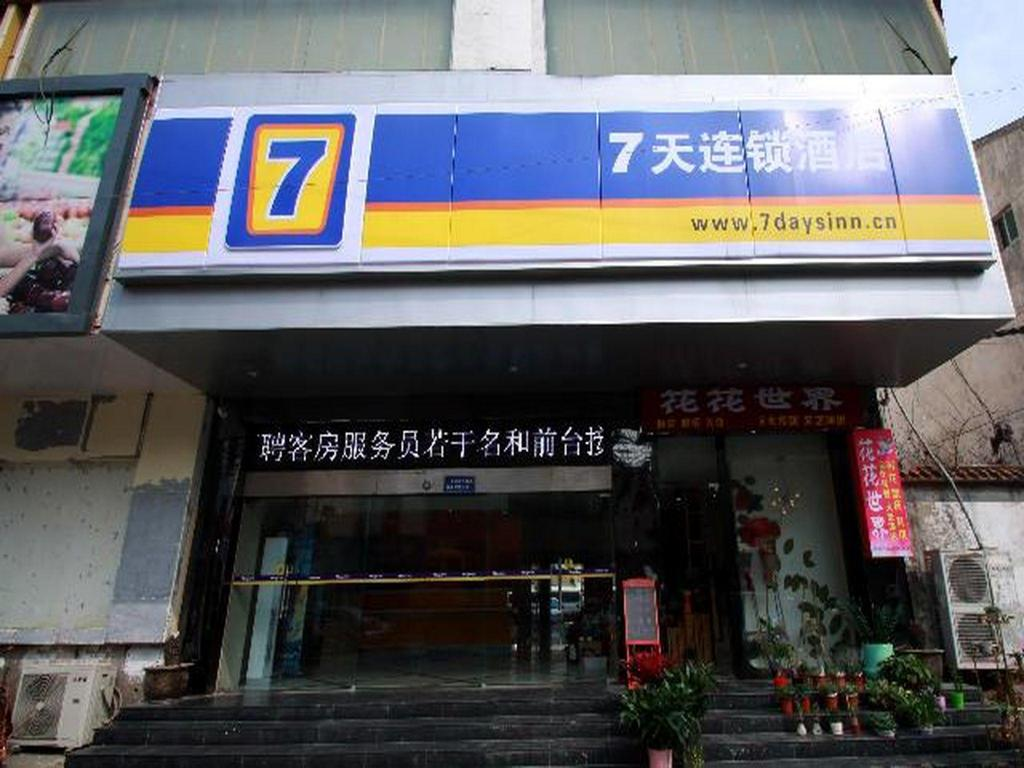 7 Days Inn Suzhou Yang Cheng Lake Subway Station Branch Suzhou China