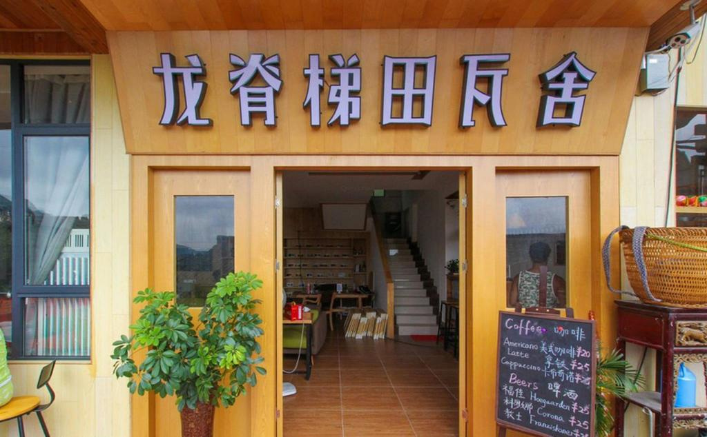 PingAn TravellingWith Hostel