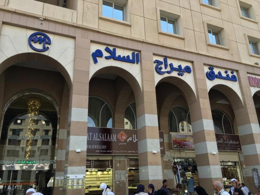 Mirage Al Salam Hotel (Medina) - Deals, Photos & Reviews