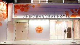 Akihabara Bay Hotel (Female Only)