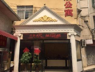 Zi Ru Yu Boutique Hotel Apartment