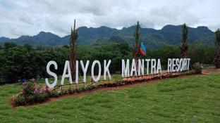 Saiyok Mantra Resort