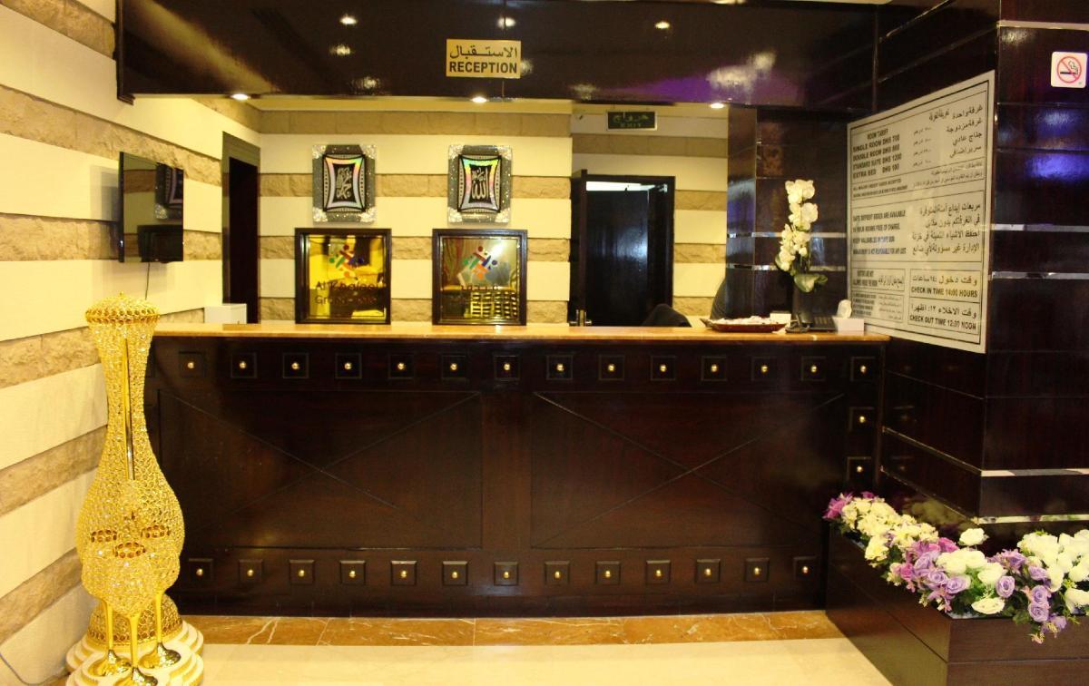 Дубай al khaleej grand hotel финляндия квартира купить