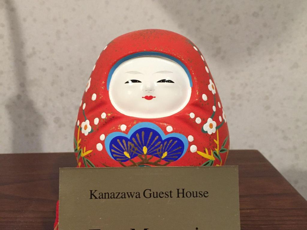 Hotellet indefra Kanazawa Guest House East Mountain