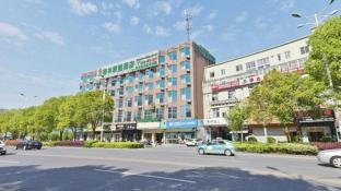 GreenTree Alliance Jiangsu Yangzhou Hanjiang Middle Road Libao Square Hotel