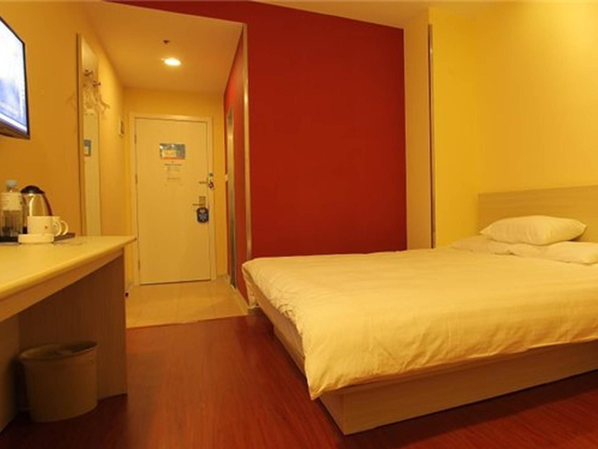 7 Days Inn Beijing Huamao Center Branch Best Price On Hanting Hotel Beijing Yizhuang Creative Life Square