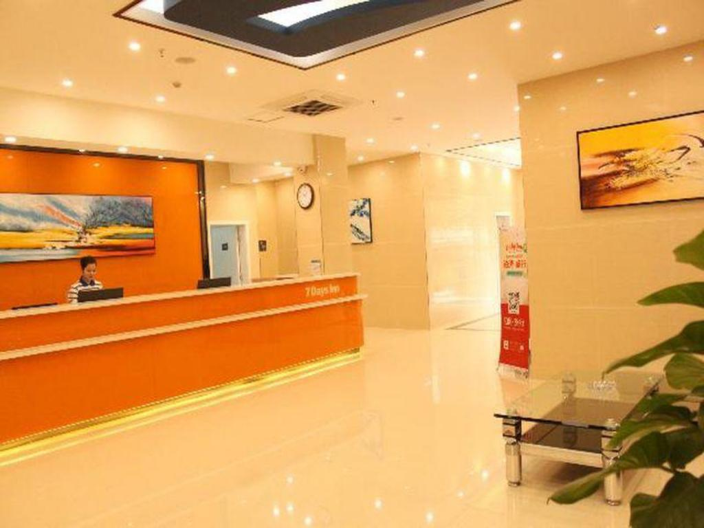 Hotellet indefra 7 Days Inn Guangzhou Yonghe Bus Station Branch