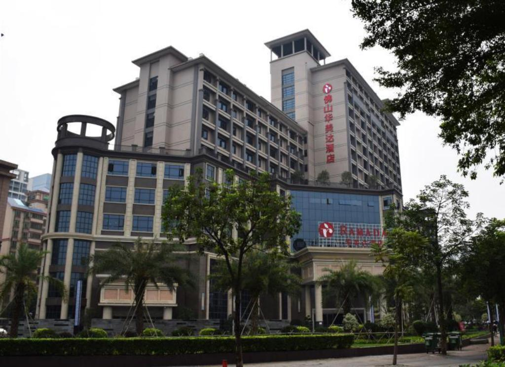 More about Foshan Ramada Hotel