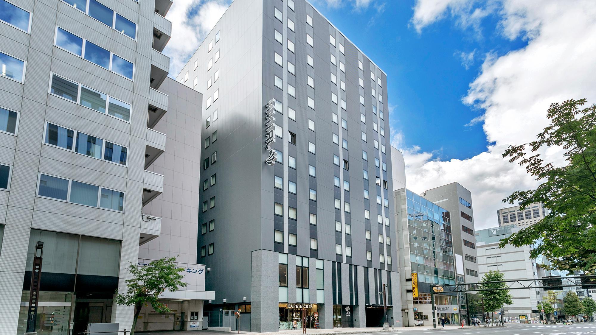 Jr Inn Sapporo Kita 2 Sapporo Offers Free Cancellation 2021 Price Lists Reviews