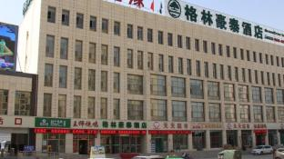 GreenTree Inn Gansu Pingliang Jingning Bus Station Business Hotel