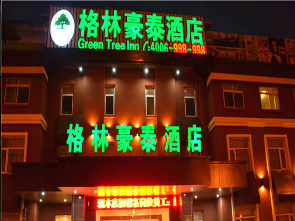 GreenTree Inn Xuzhou East Third Ring Road XCMG Heavy Machinery Business Hotel