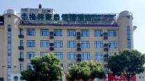 GreenTree Inn Jiangsu Wuxi Xishan DongTing Erquan East Road XinGuang Newly Estate Express Hotel