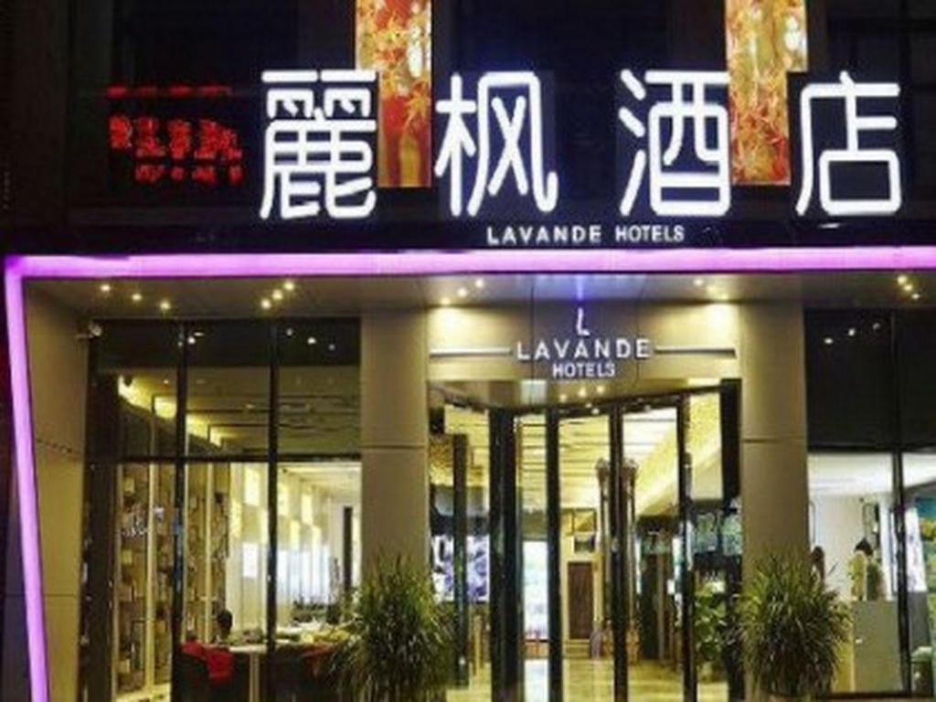 Lavande Hotel Yantai Train Station Branch