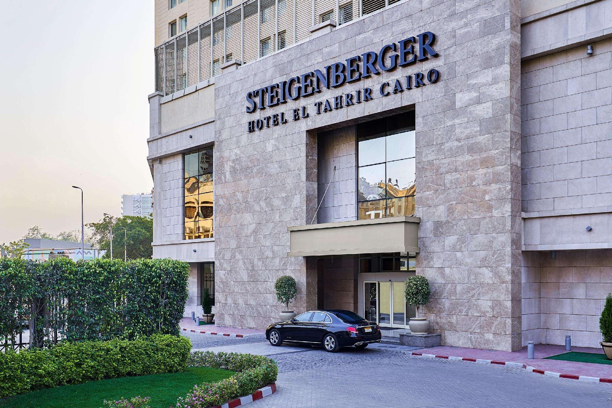 a372417a1 فندق ستيجنبرجر التحرير (Steigenberger Hotel El Tahrir) في ...