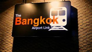 The Bangkok Airport Link Suite