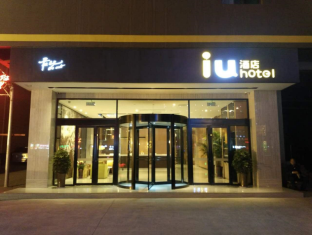 IU Hotel Yuncheng Tiaoshan Street High Speed Railway Station Branch