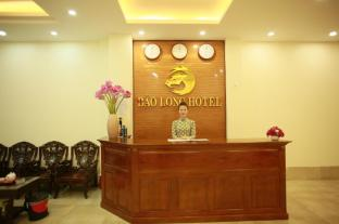 The Jade Dragon hotel