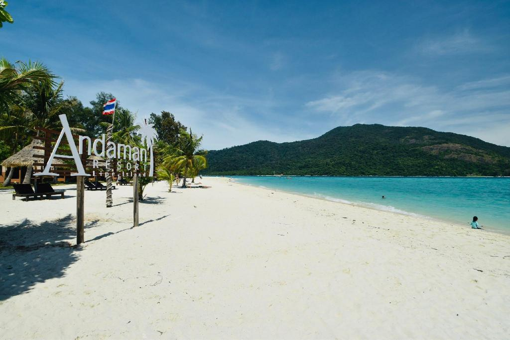 Andaman Resort In Koh Lipe Room Deals Photos Reviews