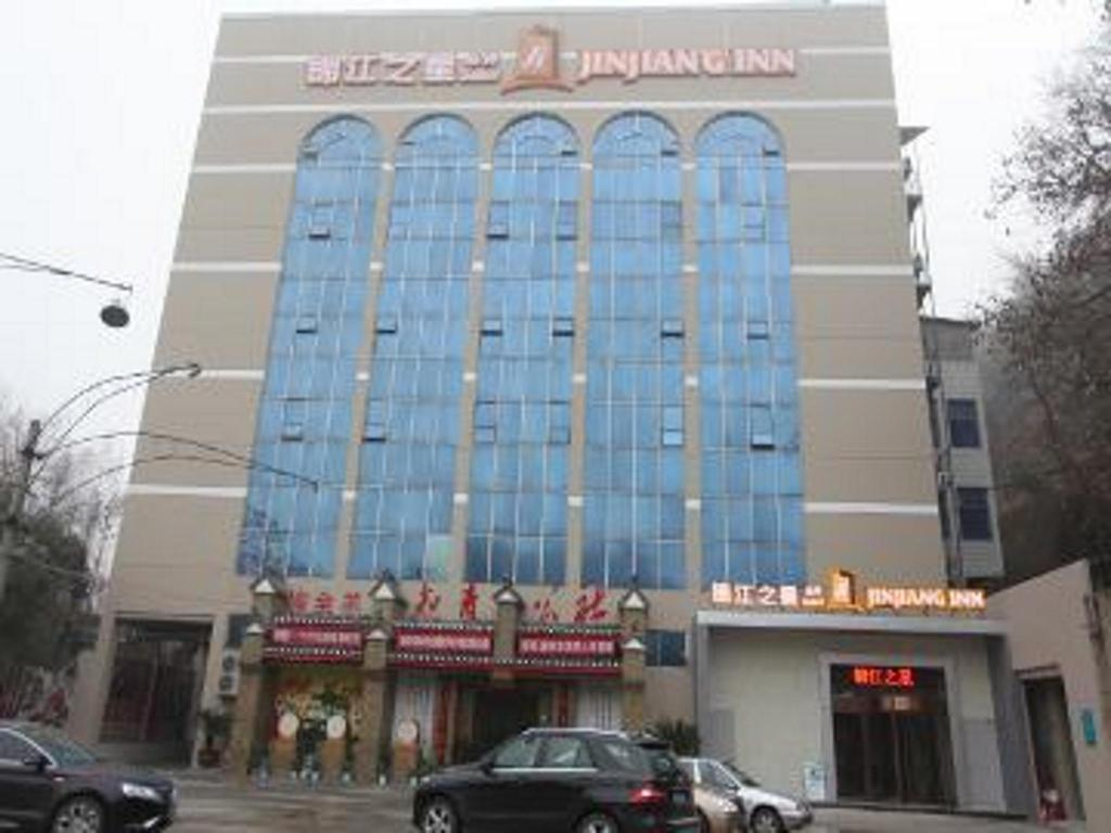Jinjiang Inn Style Shiyan Checheng West Road Branch
