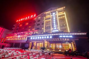 Zhangjiajie Xiangfu International Hot Springs Hotel