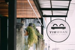 YIMWHAN HOSTEL&CAFE