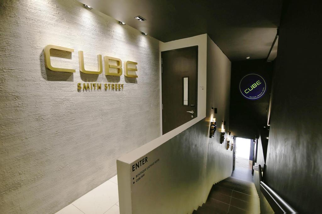 More about Cube Boutique Capsule Hotel @ Chinatown