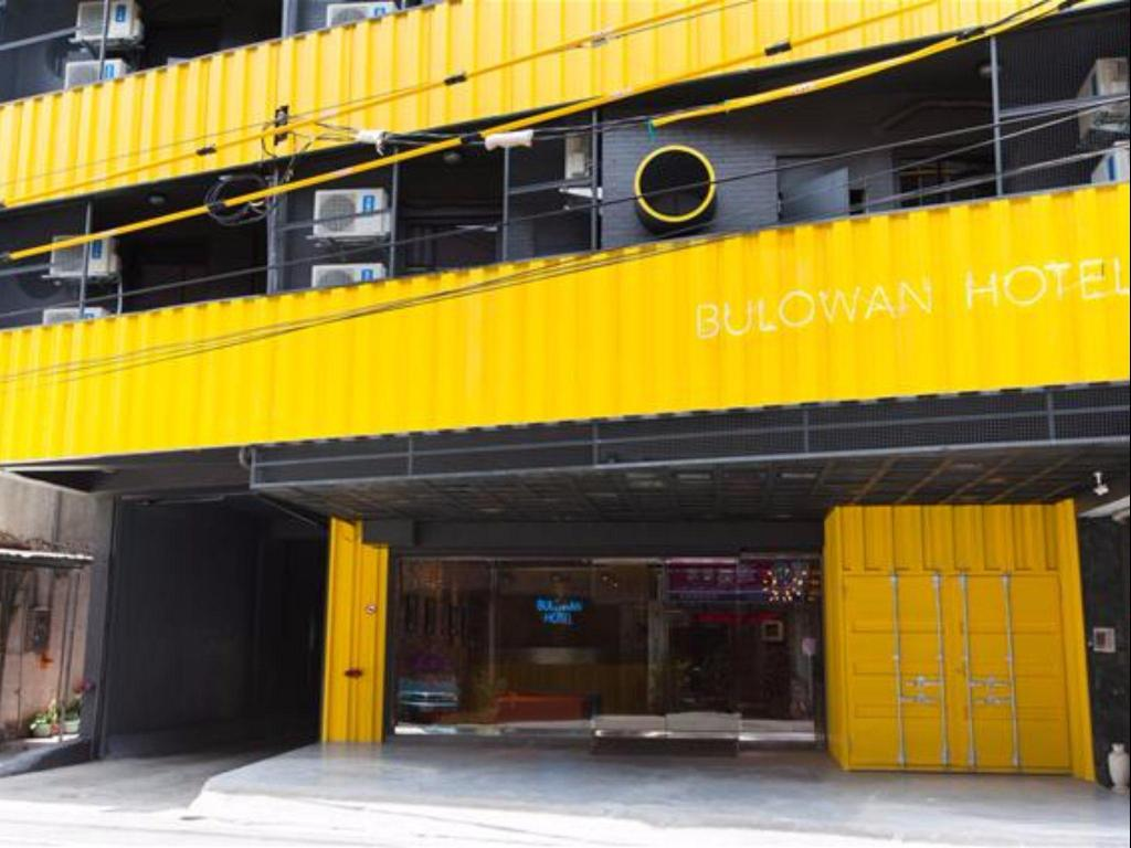 More about BULOWAN HOTEL