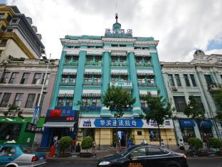 Harbin Blue Feather Hotel