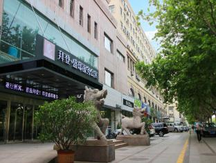 Qingdao Bedom Apartment Jinggangshan Road Branch