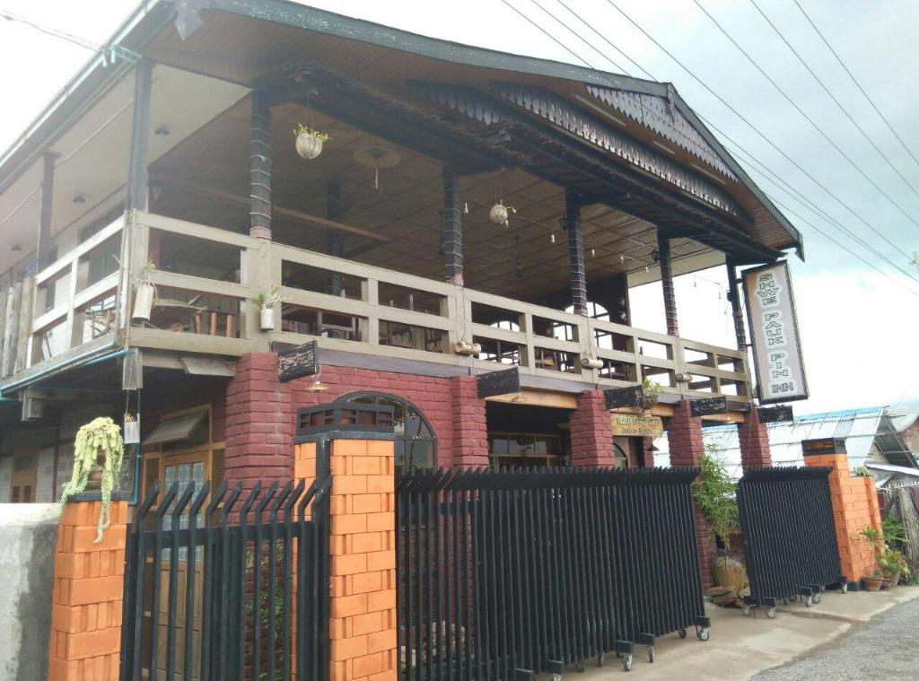 Shwe Pauk Pin Inn in Inle Lake - Room Deals, Photos & Reviews