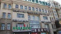 GreenTree Inn Beijing Tongzhou District Gengzhuang Friendship Hospital Express Hotel