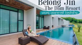 Belong Jin The Dam Resort