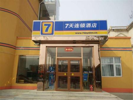 Entrance 7 Days Inn Beijing Haidian Shangzhuang Branch