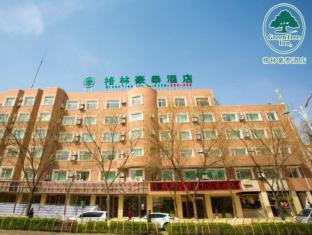 Green Tree Inn Gansu Wuwei Dongguan Fumin Road Express Hotel