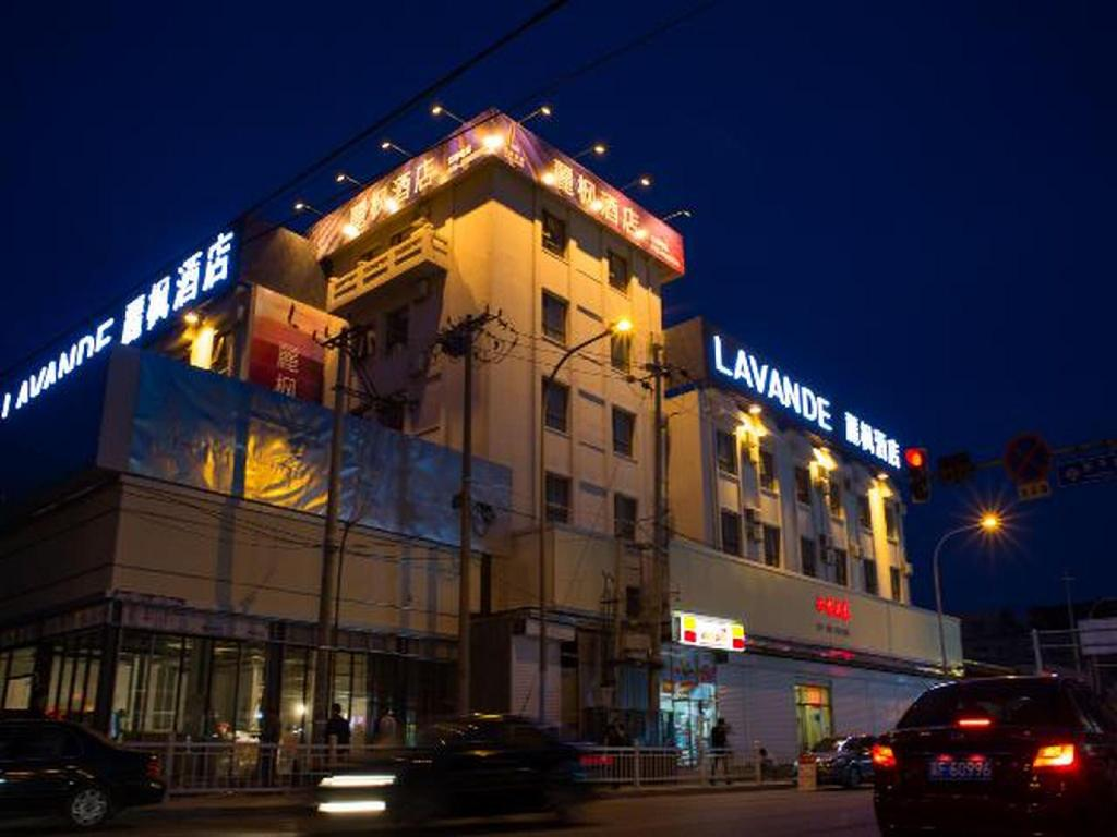 More about Beijing Lavande Hotel Changping Government Street Branch