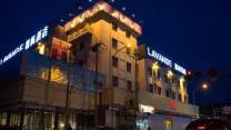 Beijing Lavande Hotel Changping Government Street Branch