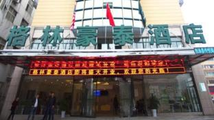 GreenTree Inn AnHui Maanshan Dangtu High Speed Railway East Station RT-Market Business Hotel