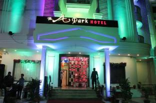 The A-Park Hotel
