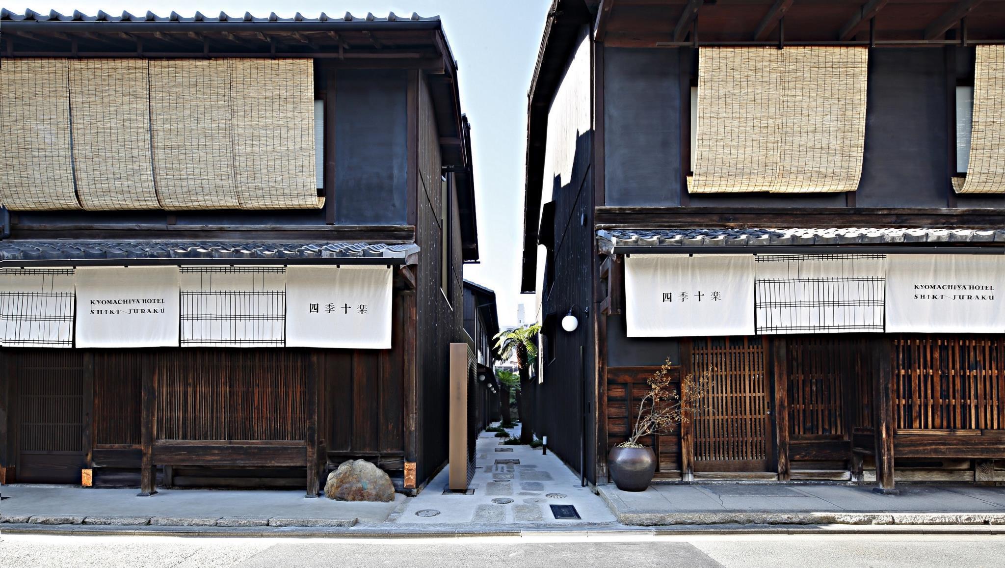 Japanilaiset suku puoli Hotellitlesbo opettaja viettelee