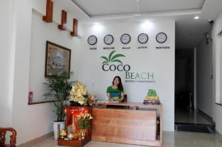 Coco Beach Hostel Da Nang