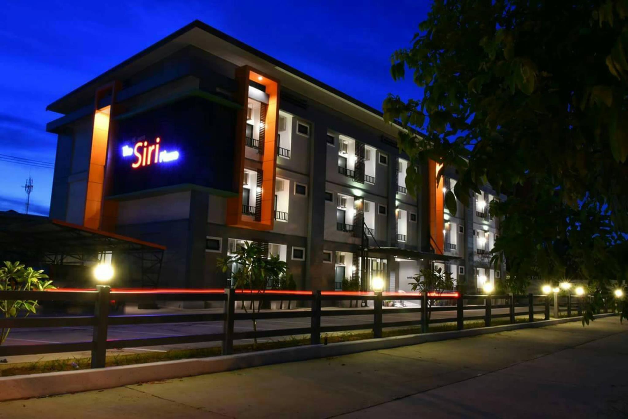 hotels near udon thani international airport udon thani best rh agoda com