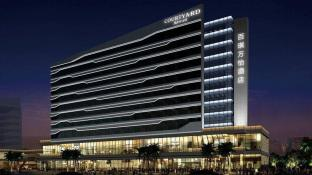 Courtyard by Marriott Xiamen
