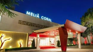 MELIA CORAL HOTEL (ADULTS ONLY)