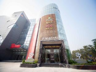 Xiang Linhai Boutique Business Hotel