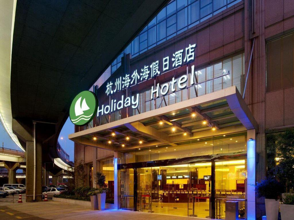 Holiday Inn Express Hangzhou Grand Canal