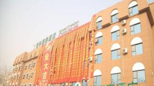 GreenTree Inn ShangQiu Normal College Wenhua(W)Road Business Hotel West Road Branch