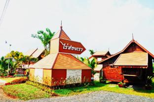 Raisongrao Resort Khao Kho
