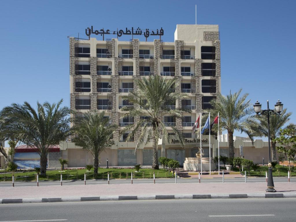 Book Ajman Beach Hotel in United Arab Emirates - 2019 Promos