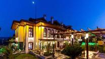 Elif Hanim Hotel & Spa