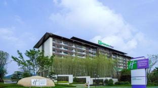 Holiday Inn Resort Maoshan Hot-Spring